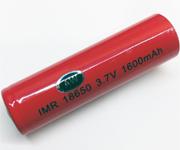 Li-ion AW IMR 18650 1600 mAh
