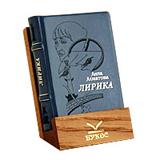 mBook А.Ахматова Лирика (Сувенир)