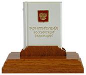 mBook Конституция РФ