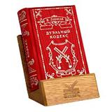 mBook Дуэльный кодекс (Сувенир)