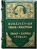 mBook Омар Хайам Рубаи