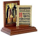mBook Повесть о Петре и Февронии Муромских (Эксклюзив)