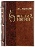 """mBook """"Книга"""" А.C. Пушкин """"Евгений Онегин"""""""