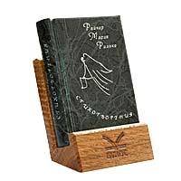 mBook Р.М. Рильке Стихотворения (Сувенир)