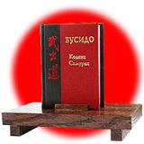 mBook БУСИДО Кодекс самурая