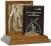 mBook Книга Екклесиаста, или Проповедника (Эксклюзив)