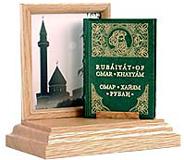 mBook Омар Хайам Рубаи (Эксклюзив)