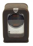 Модуль для подзавода одних часов,коричневого цвета, состоящий из кожи с автоподзаводом.