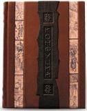 Elite Book 447(з)