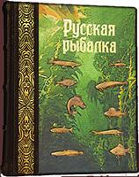 Elite Book 561(з)