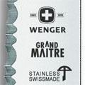 Коллекция Кухонные швейцарские ножи 12 наименований стоимостью от 1001 до 8593 руб. Множество моделей ножей под различные нужды с известным швейцарским брендом Wenger. Качество, которое может быть только швейцарским. Ножи и столовые приборы Wenger попросту приятно держать в руках. Изделия в различных стилях и исполнениях, продаются как с сопутствующими предметами (к примеру – нож и разделочная доска), так и без таковых. Множество моделей с самым разным назначением. Старый бренд с новыми технологиями – не откажите себе в удовольствии насладиться испытанным качеством Wenger. Настоящие швейцарские ножи.