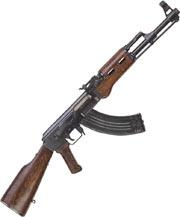 GUN AKM