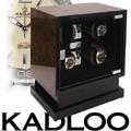 Коллекция Cube 31 наименование стоимостью от 13000 до 115000 руб. Шкатулки для часов с автоподзаводом – стильный и полезный подарок, которой по достоинству оценят поклонники механических часов. В коллекции Cube от KADLOO можно выбрать бокс для часов практически на любой вкус. Функциональность и надежность, тихий мотор, несколько удобных программ  для подзавода, продуманность деталей и стильный дизайн делают деревянные шкатулки для часов из коллекции Cube превосходным подарком ценителю настоящих механических часов.