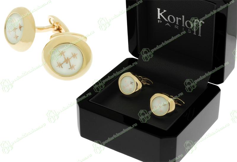 Korloff 3995