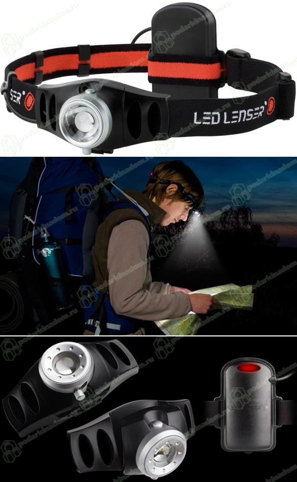 Светодиодные налобные фонари LED Lenser PodarkiNaDom.RU 1450.000