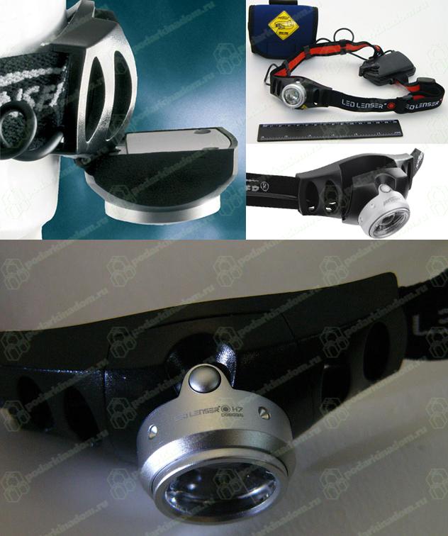 Светодиодные налобные фонари LED Lenser PodarkiNaDom.RU 2620.000
