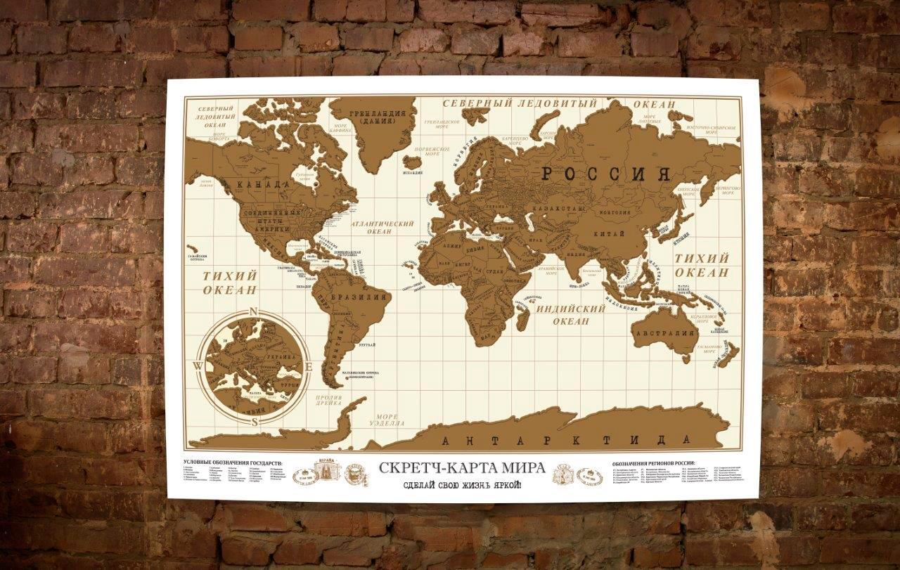 Как можно сделать карту мира 260