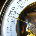 Коллекция Домашние барометры 14 наименований стоимостью от 1390 до 5500 руб. Барометры будут исправно служить вам долгие годы не требуя обслуживания или батареек. Вы всегжа заранее узнаете об изменениях атмосферного давления. Барометр Бриг всегда предупредит о приближающимся дожде - отобразив понижение давления. Растущее атмосферное давление поведает о том, что погодные условия улучшаются, а значит, грядут ясные, солнечные дни.