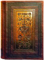 Spirit Книга сейф