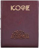 Elite Book Кофе