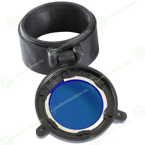 Streamlight Flip Lens Blue