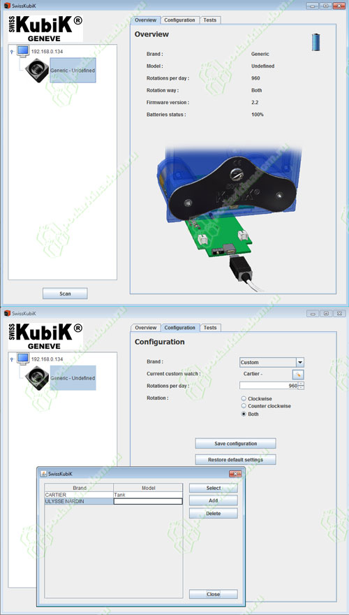 Swiss Kubik SK01.AE000