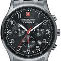 Коллекция Patriot 2 наименования стоимостью от 19990 до 19990 руб.