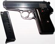 ММГ CZ-50