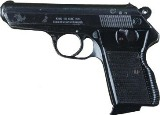ММГ CZ-70