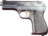 ММГ СZ-27