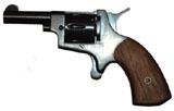 GUN Револьвер-мини