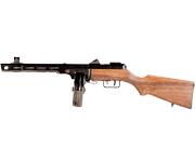 GUN ППШ 1941