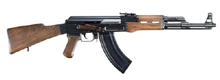 GUN АК 47