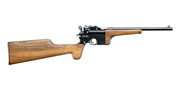 GUN Пистолет-карабин Маузер