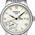 Коллекция Швейцарские мужские наручные часы 124 наименования стоимостью от 9800 до 119650 руб.