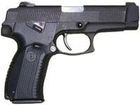 GUN Пистолет Ярыгина