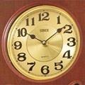 Коллекция Напольные часы 38 наименований стоимостью от 24600 до 89900 руб. Напольные интерьерные часы Sinix – это гармоничная, изысканная работа. Согласно традиции, часы изготовлены из ценных пород дерева, великолепно декорированы и могут похвастаться не только оригинальным точным механизмом, но и всеми атрибутами действительно старинных часов, при этом сохранив вполне демократичную цену. Сегодня вы снова можете приобрести кварцевые и механические напольные часы Sinix в нашем Интернет магазине подарков.