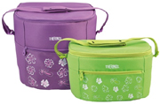 THERMOS 208071 Green