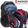 Коллекция Рюкзаки WENGER 108 наименований стоимостью от 1578 до 8927 руб. Когда на сумке или рюкзаке изображен знаменитый швейцарский символ в виде белого крестика на красном фоне, сомнений не остается – владелец этой вещи знает толк в оригинальном стиле и хороших вещах. Сумки от WENGER надежны, практичны, удобны и долговечны как всё швейцарское. Дизайн здесь максимально прост, однако в этой простоте легко заметить тонкий почерк дизайнеров WENGER, которые способны сделать из любой вещи настоящий бренд, символ надежности для многих поколений покупателей.